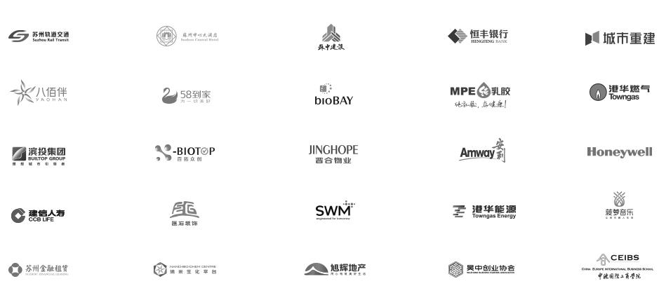 客戶列表2.jpg
